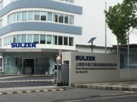 上海苏尔寿工程机械制造有限公司—PVC快速卷帘门